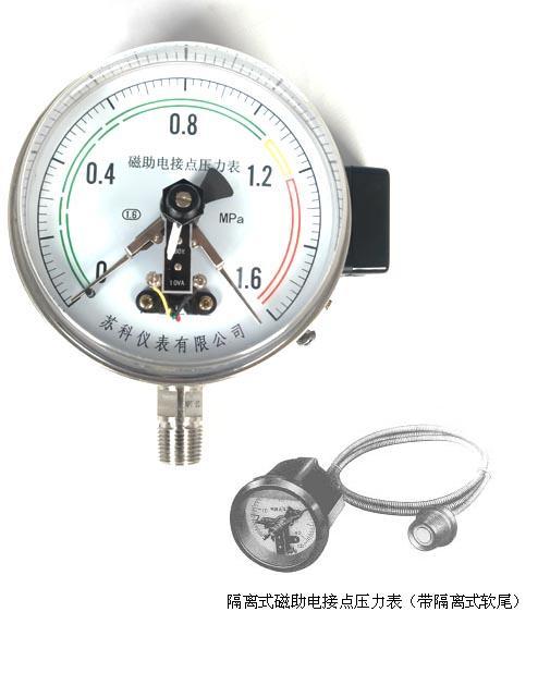 电接点压力表的原理及应用