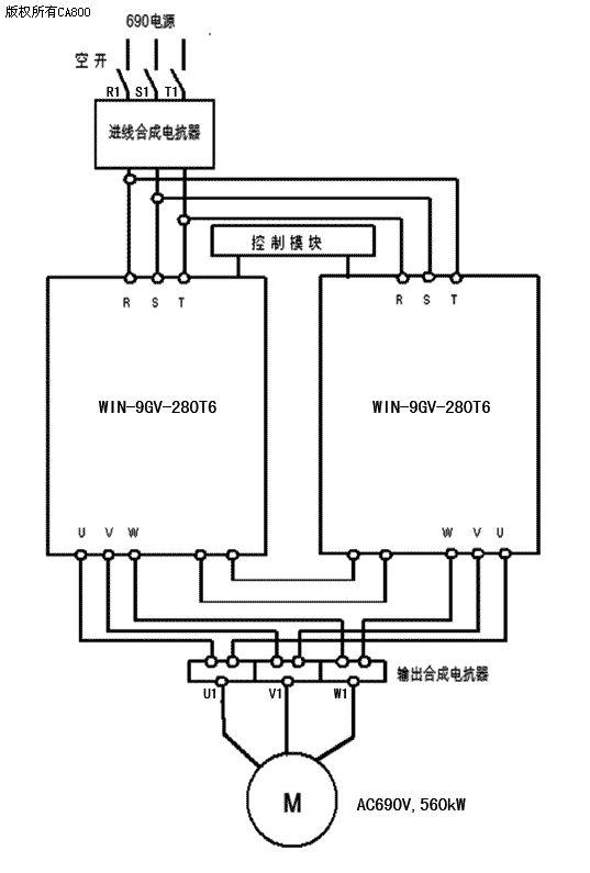 """微能中低压超大功率""""并机""""结构变频器在热电厂的应用"""