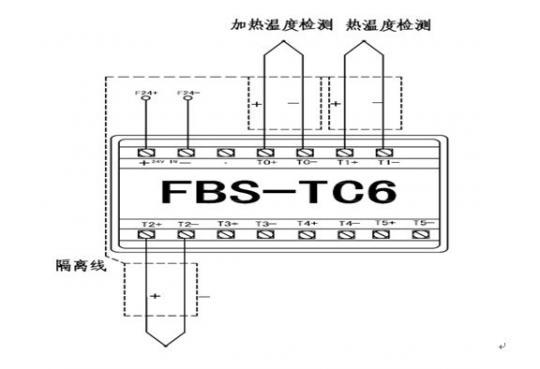 电路 电路图 电子 工程图 平面图 原理图 540_369
