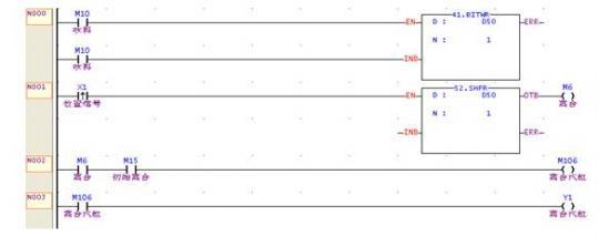 电路 电路图 电子 设计 原理图 走势图 540_222