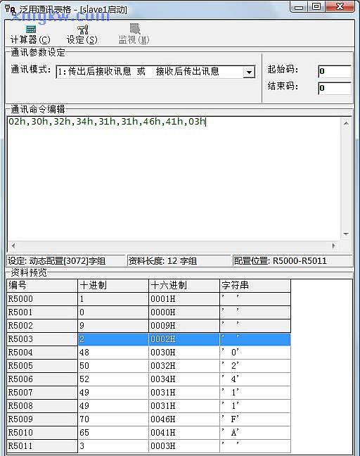 通讯控制两台永宏 plc启动/停止(